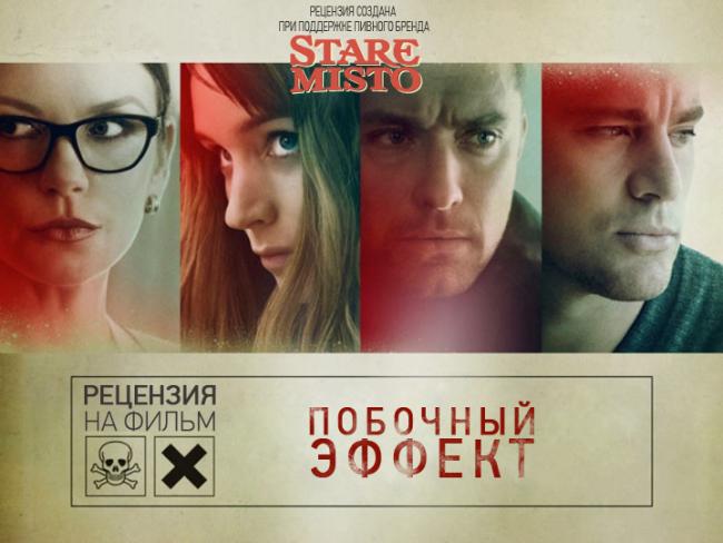 Смотреть фильм бандитский петербург 3 сезон все серии