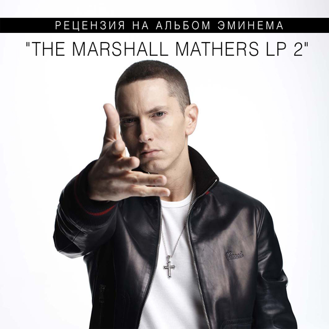 The Marshall Mathers Lp Wikipedia The Free Encyclopedia