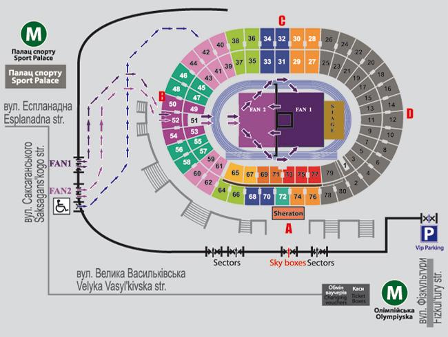 Схема прохода на концерт Red